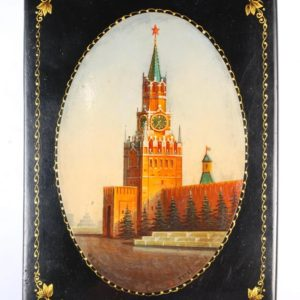 Vene papjeemašee Karp - Kreml