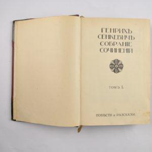 """Vene raamat Genrih Senkevits Povesti i Razskazõ"""" tom 1, 1914a"""""""