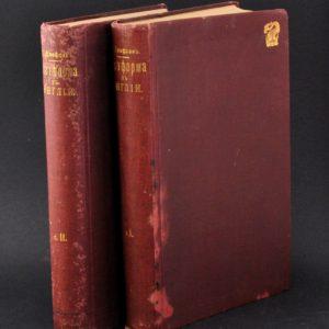 "Vene raamat Platforma Anglii"" 1901a 2 osa"""
