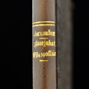 "Wilhelm Jerusalem ""Introduction to Philosophy"" 1922"