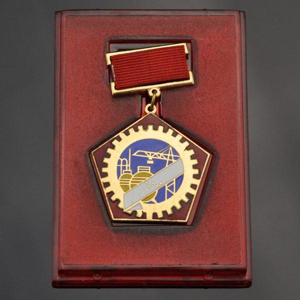 NSVL aumärk
