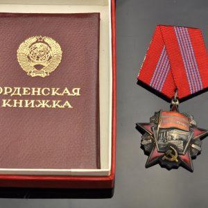 NSVL orden - Oktoobri Revolutsioon - dokument nr.103385