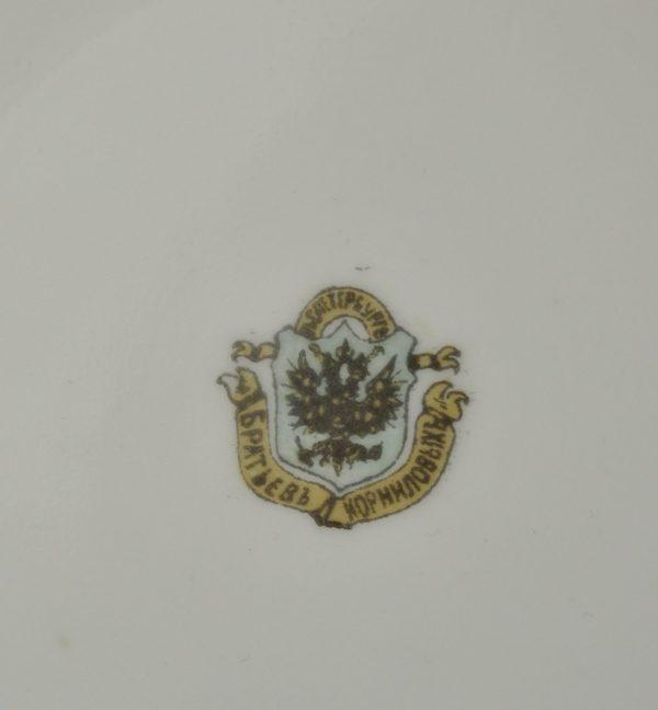 Antique Imperial Russian Kornilov porcelain set for 6