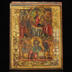 Antiikne Vene ikoon -  Kõigevalitseja ja apostlid