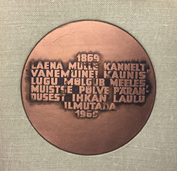 Lauamedal Autor: Jüri Arrak 1969a.