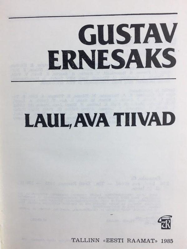 """Antique Estonian Book  Gustav Ernesaks """"Laul, ava tiivad"""""""