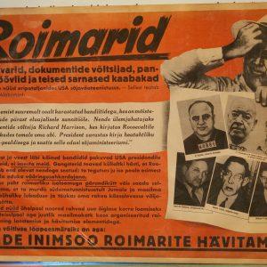 """Plakat """"Roimarid"""""""