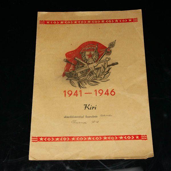 """Punaarmee """"Tänukiri 1941-1946 demobiliseeritud kaardiväe reamees Uusma A.A"""""""