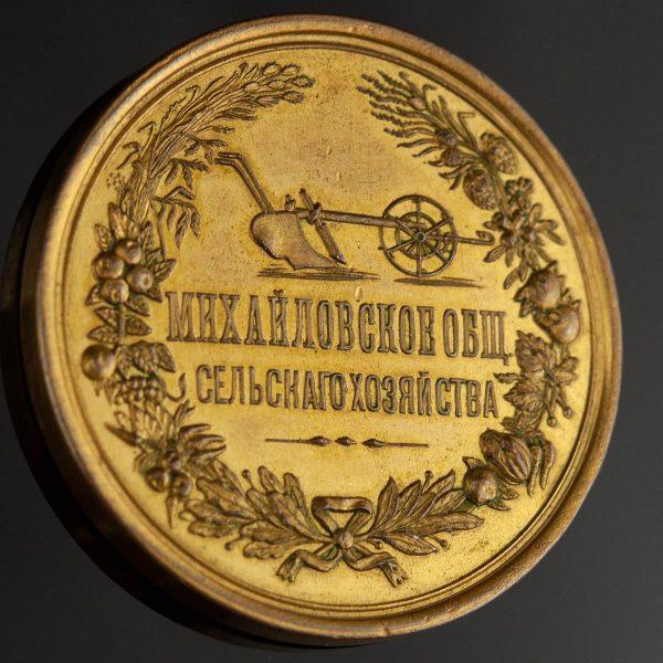 """Antiikne lauamedal """"Mihailovskoje selskovo hozjaistva"""""""