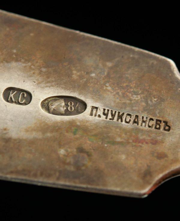 Tsaari-Vene kulp, 84 hõbe signeeritud
