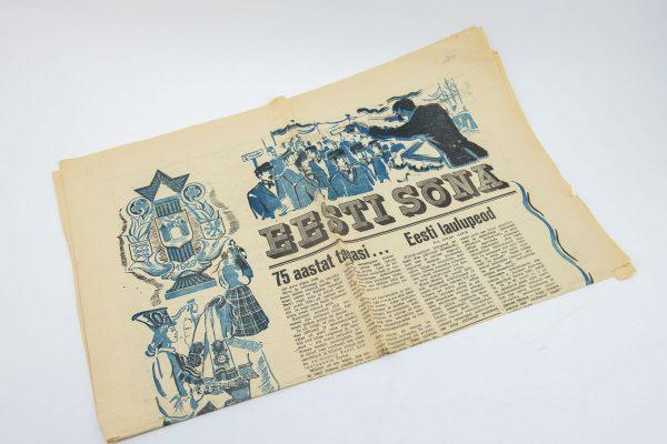 Ajaleht ´´Eesti Sõna´´ laulupeo eriväljaanne