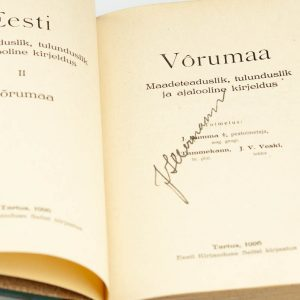 Antique Estonian Book
