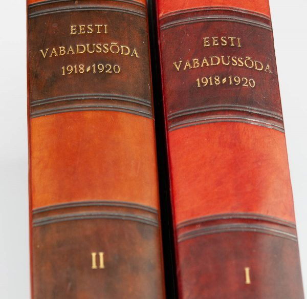 Eesti Vabadussõda 1918-1920 1-2 köide 1937a