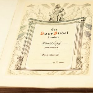 "Antique ""Suur Piibel"" , large size bible 1939"