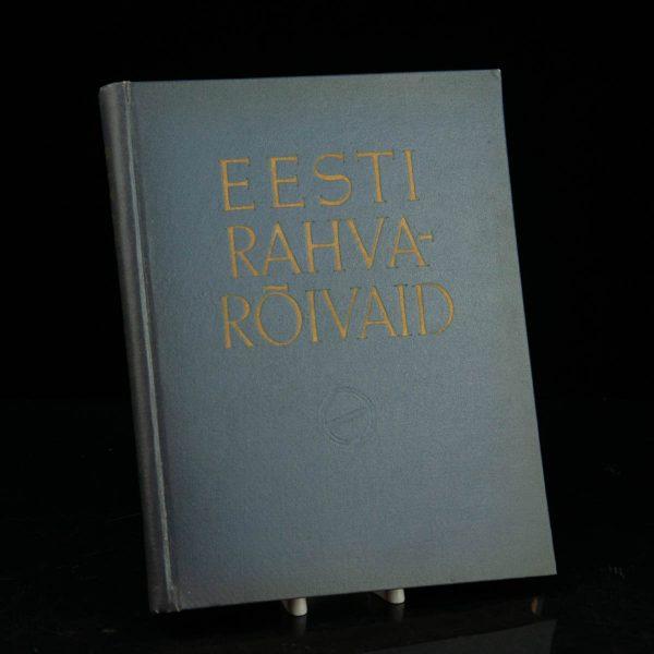 Eesti Rahvarõivad 1957a MÜÜDUD