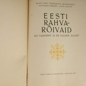 """Estonian national clothes""  vintage book 1957.SOLD"