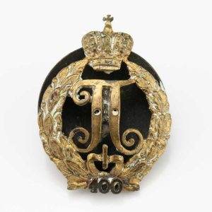 Imperial Russian badge, Nicholas II