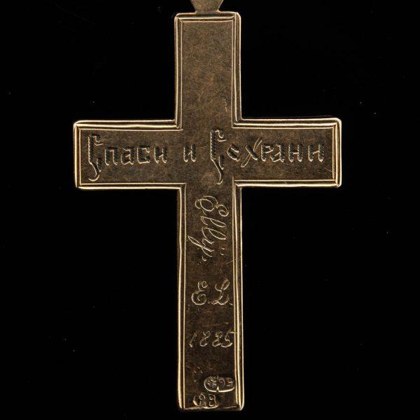 Tsaari-Vene rist, 56 kuld