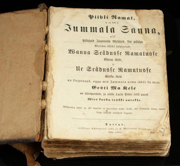 Antique Estonian Bible 1854, very rare 5th print