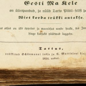 Antique Estonian Bible 1854, very rare 5th print