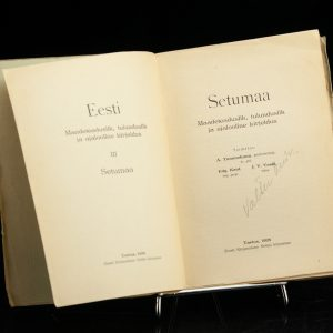 Antique Estonian Book -  Eesti III Setumaa 1928a