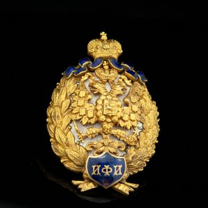 Imperial Russian school badge