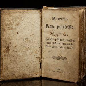 """Antiikne raamat """"Waimolikkud Leiwa pallokesed"""" aastast 1838"""