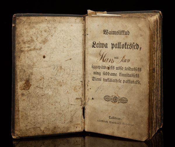 "Antique Estonian Book ""Waimolikkud Leiwa pallokesed"" 1838"