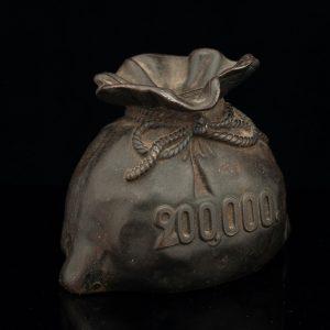 Tsaari-Vene rahakassa, 19saj. valuraud