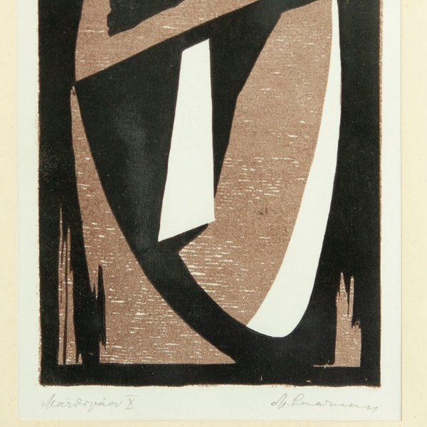 Märt Laarman (1896-1979) Märdipäev X