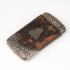 Antiikne portsigar, nahk hõbedaga