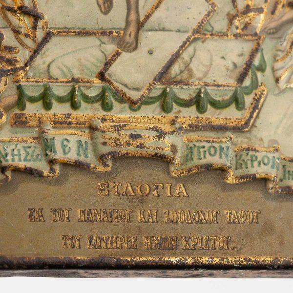Antiikne ikoon - trükipilt metallil