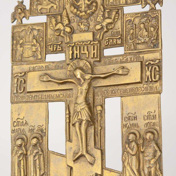 Antiikne ikoon - pronks