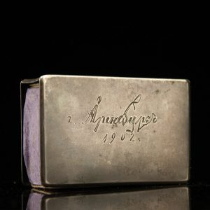 Antique matchbox cover, 84 silver, Arensburg