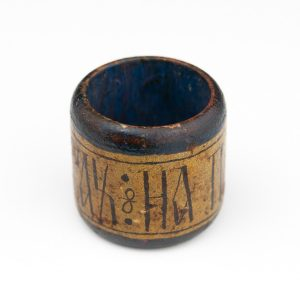 Antique napkin ring