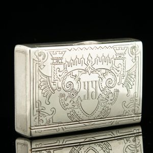 Russian antique cigarette case , 84 silver