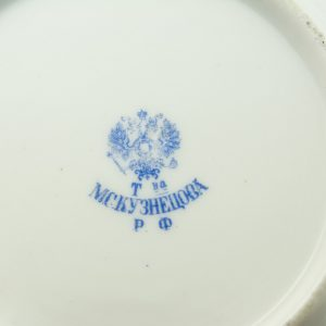 Antique Russian Kuznetsov porcelain cup & saucer