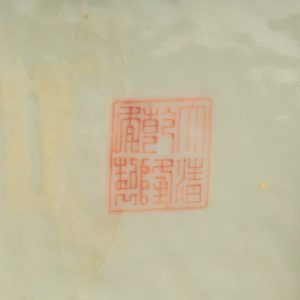 Hiina vaas