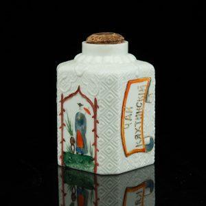 Antiikne Vene teepurk,klaas