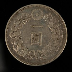 Antique Japanese silver yen coin