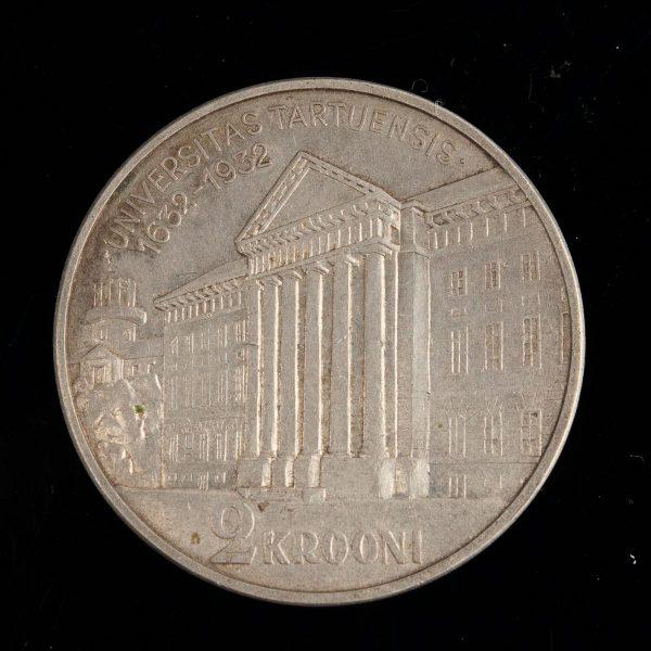 """EW 2 kroonine münt """"Tartu Ülikool"""" hõbe 1932"""