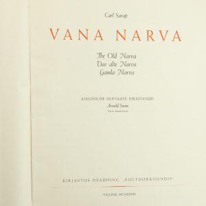 Antiikne raamat Vana Narva Carl  Sarap