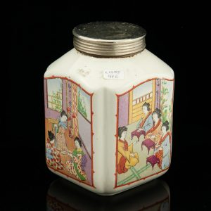Antique Asian tea jar