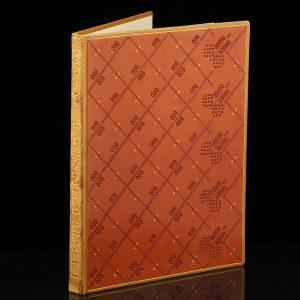 Nahkköites raamat Eesti kaunis loodus 1957a KFK