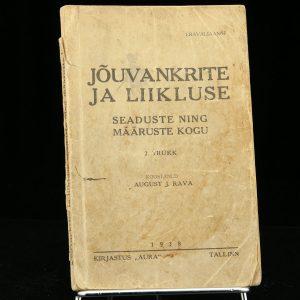 """Antique Estonian Book 1938 """"Jõuvankrite ja liikluse seaduste ning määruste kogu """""""