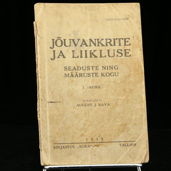 EW raamat Jõuvankrite ja liikluse seaduste ning määruste kogu 1938a