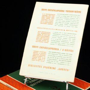 Eesti Entsüklopeedia Täiendusköide  1940a 4tk