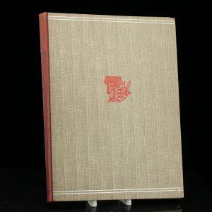 EW raamat 20 aastat Ehitamisest Eestis 1918-1938