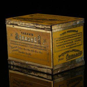 Antique tin box