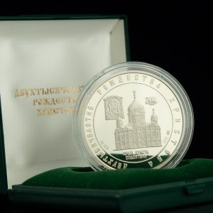 Russian table medal, 925 silver